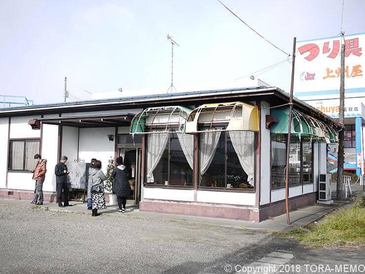【名取】絶品・美味なレストラン高砂・外見にダマされたら損をする!