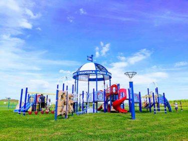 岩沼海浜緑地公園【北ブロック】船長気分になれる遊具や海の景色が最高