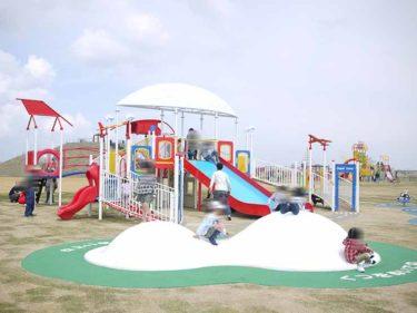 北釜防災公園|飛行機もアクセス鉄道も見れちゃうスペシャルな場所