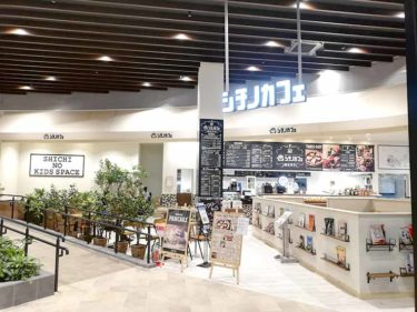 エアリ(イオンモール名取)のシチノカフェはキッズスペース&駅チカで便利