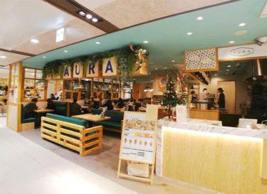 カフェテリア アウラは仙台・街中の子連れランチに最適!アーケードでの買い物ついでに
